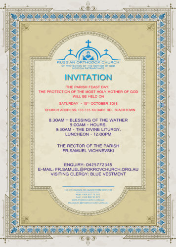 invitation_eng